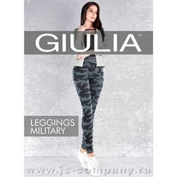Леггинсы LEGGINGS MILITARY 01